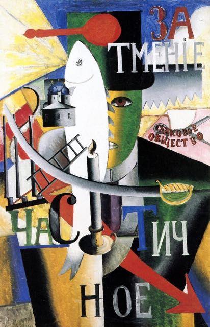 Kasimir Malevitch Un Anglais A Moscou Tableau De Grands Peintres Et Peinture De Malevitch