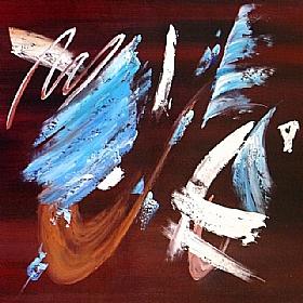 Gainsbourg couleur café, Expresso Ristreto - GRANDS FORMATS / 80cm x 80cm